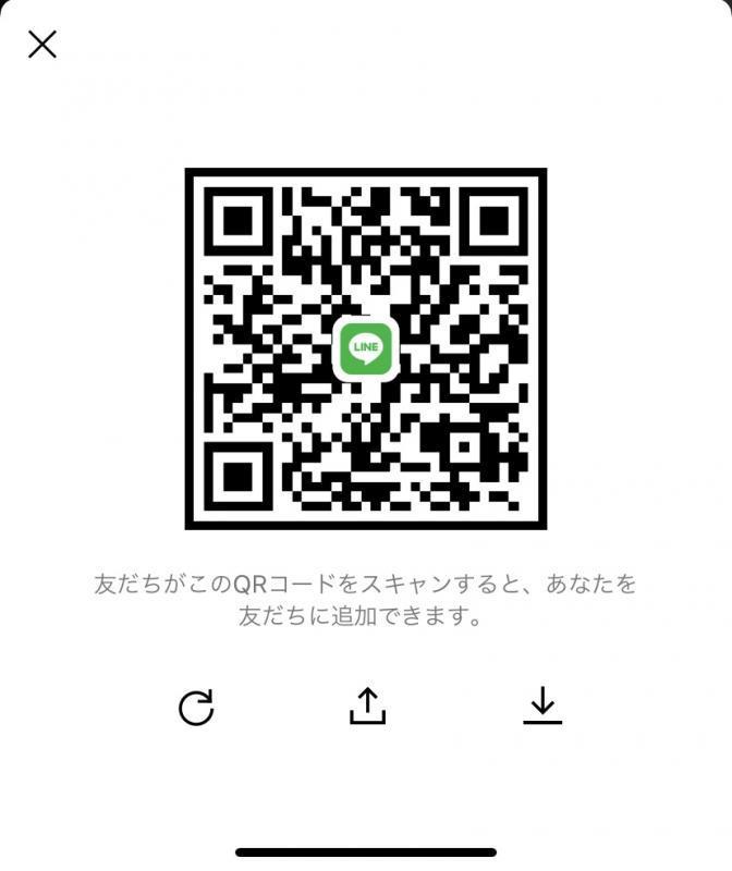 山井 佐賀 ライン掲示板