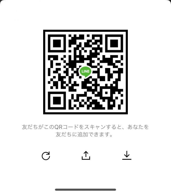 eroero 北海道 ライン掲示板