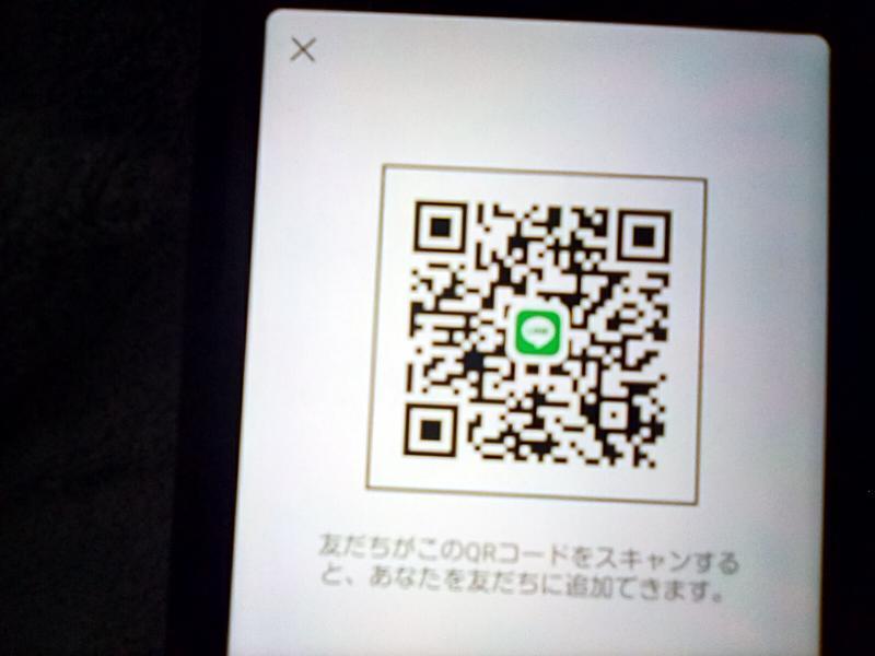 結構s 大阪 ライン掲示板