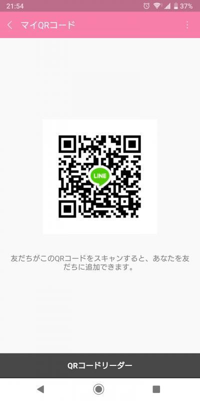 つーちゃん 大阪 ライン掲示板